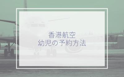 f:id:chinamk:20190529024337p:plain
