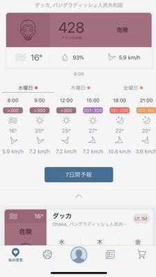 f:id:chinamk:20200116123510j:plain