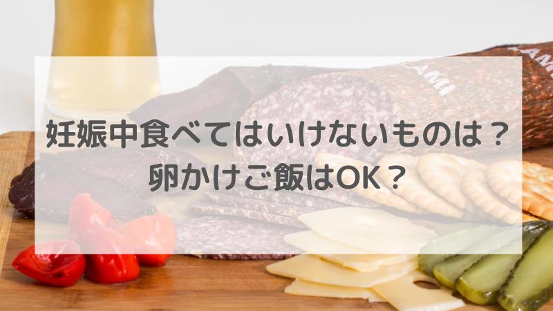 チーズ 妊娠 中 モッツァレラ